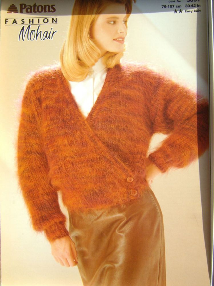Patons Knitting Pattern 3651